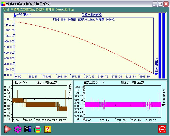 XBL-1500N牛顿第二定律实验仪   本实验仪器是根据我公司发明的专利项目《一种测量位移、速度、加速度的方法及系统》(专利号:201210144157.2)所研制开发的精密数字化物理实验仪器。   其中XBL-1500L/XBL-1500N/XBL-1500M/XBL-1500SP/XBL-1500E五种仪器主要硬件部分完全相同,只要增加少许配件及相应软件就可随意交替使用。 【仪器组成】  图1 XBL-1500N牛顿第二定律实验仪   如图1,XBL-1500N牛顿第二定律实验仪由倾斜导轨1、线光源